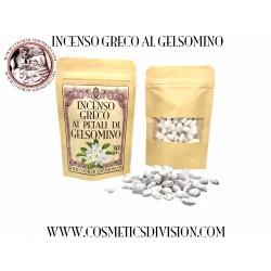 INCENSO GRECO AL GELSOMINO - NATURALE - PISTACIA LENTISCUS - MONTE ATHOS - JASMEN - WWW.COSMETICSDIVISION.COM - PREZZO